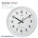 Citizen rhythm clock radio clock Threewave M827 4MY827-003upup7