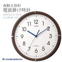 Citizen Citizen rhythm clock Shin pull mode mini-electric wave wall clock 4MYA23-006upup7