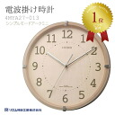 Citizen citizen rhythm electric wave wall clock Shin pull mode arc mini-4MYA27-013 clock