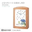 CITIZEN citizen rhythm clock clock and the Totoro Studio Ghibli alarm clock alarm clock 4RM752MN06 Totoro R752Nfs3gm