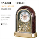 Wrapping free ♪ ♪ citizen radio table clock パルドリーム R656 4RY656-023 upup 7