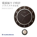 Clock radio pendulum clock rhythm clocks Swarovski elements pinned ornament trimeteo DX8MX403SR23