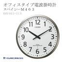 Office-type radio clock rhythm clocks Spacey M463 8MY463-019