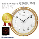 CITIZEN citizen rhythm radio clock clock at night automatically lit with エフライト M492 8MY492-007apap8