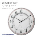 Radio clock rhythm watch Swarovski-element clamp half Milady rose 8MY498SR13