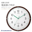 Citizen citizen rhythm clock Shin pull mode palette brown radio time signal wall clock clock 8MYA19-006upup7