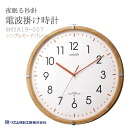 Citizen citizen rhythm clock Shin pull mode palette light brown radio time signal wall clock clock 8MYA19-007fs3gm