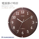 CITIZEN citizen rhythm radio clock シンプルモードアーク F 8MYA22-006 wall clock clock