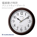 Radio clock rhythm clocks fit wave coat 8MYA25SR06