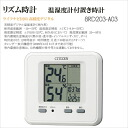Citizen rhythm Citizen table clock clock 温湿度計付 life navigator D203 high precision digital 8RD203-A03upup7