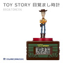 Rhythm clock voice clock TOY STORY toy-story 8RDA70MC06 alarm clock