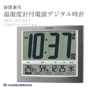140 Citizen citizen wall clock clock electric wave digital watch pal digit wide 掛置兼用温湿度計付 8RZ140-019fs3gm
