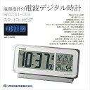 Rhythm clock electric wave digital watch alarm clock smart coat pure 温湿度計付 8RZ141-003fs3gm