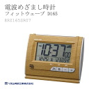 Rhythm clock temperature & humidity display with clock fit wave D165 Brown 8RZ165SR07