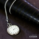 Citizen CITIZEN Freeway FREEWAY Freeway pocket watch with a chain Pocket Watch AA92-3571I fs3gm