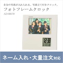 Ad-8881w