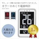 What I did to a graduation souvenir? Credit with the color block calendar 電波時計温, hygrometer establishes it; combined use alarm clock アデッソ C-8515