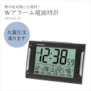 Heat stroke prevention useful! W alarm radio clock clock Adesso DA-33