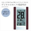 What I did to a graduation souvenir? Credit with the digital block calendar 電波時計温, hygrometer establishes it; combined use alarm clock アデッソ KW9256