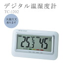 Heat stroke prevention useful! Thermo-hygrometer & heatstroke index clock Adesso TC-1202