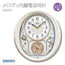 SEIKO Seiko clock radio melody internal rotation with decorative AM251P clock