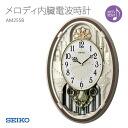 SEIKO Seiko clock radio clock melody visceral rotation with decorative ornaments AM255B clock with pendulum