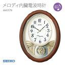SEIKO Seiko clock radio clock melody visceral decorative AM257B clock with pendulum