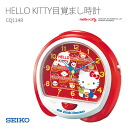 SEIKO SEIKO alarm clock quartz character clock hello kitty CQ114R clock