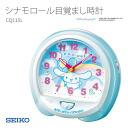 SEIKO SEIKO alarm clock quartz character clock cinamolol CQ115L clock