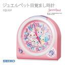 SEIKO SEIKO alarm clock quartz character clock jewel pet CQ131P clock