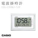 Casio CASIO radio clock wall clock temperature humidity meter with clock IDL-150NJ-7JFfs3gm