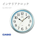 The memorabilia! In the giveaway! Large orders available! Name can be put! CASIO Casio wall clock IQ-48S-8JFfs3gm