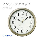 To a souvenir! To a premium! Possibility in large quantities for ordering! Name case possibility! CASIO Casio wall clock IQ-48S-9JFfs3gm