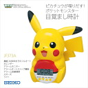 SEIKO Seiko alarm clock alarm clock Pocket Monsters Pikachu JF373Afs3gm