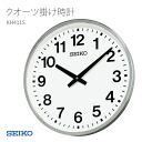 SEIKO Seiko outdoor available torrential rain clock quartz KH411S clock