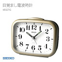 SEIKO SEIKO alarm clock radio time signal KR327G clock