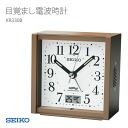 SEIKO Seiko alarm clock radio clock KR330B clock