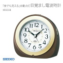 KR331B clock with the SEIKO SEIKO alarm clock radio time signal automatic lighting function