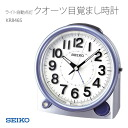 SEIKO Seiko alarm clock quartz automatic lighting with KR846S clock