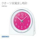 SEIKO SEIKO alarm clock quartz KR876H clock