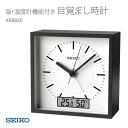 SEIKO Seiko alarm clock quartz temperature & humidity meter with KR882K clock
