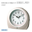 KR888P clock with the SEIKO SEIKO alarm clock quartz automatic lighting function