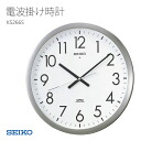 SEIKO SEIKO wall clock radio time signal KS266S clock