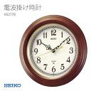 SEIKO SEIKO wall clock radio time signal wooden frame KS277B clock