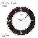 SEIKO Seiko clock radio clock wood frame automatic lit with KX321B clock