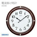 KX324B clock with the SEIKO SEIKO wall clock radio time signal automatic lighting function