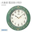 SEIKO SEIKO wall clock radio time signal wooden frame KX333M clock