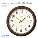 SEIKO SEIKO wall clock radio time signal wooden frame the National trust KX344B clock