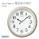 SEIKO Seiko clock radio clock automatic lighting with KX368S clock