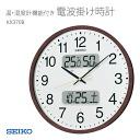 KX370B clock with SEIKO SEIKO credit 時計電波時計木枠温, the hygrometer function